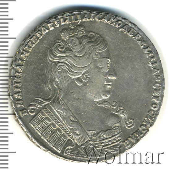 1 рубль 1734 г. Анна Иоанновна. Тип года. Без кулона на груди