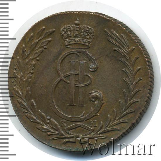 5 копеек 1774 г. КМ. Сибирская монета (Екатерина II) Новодел