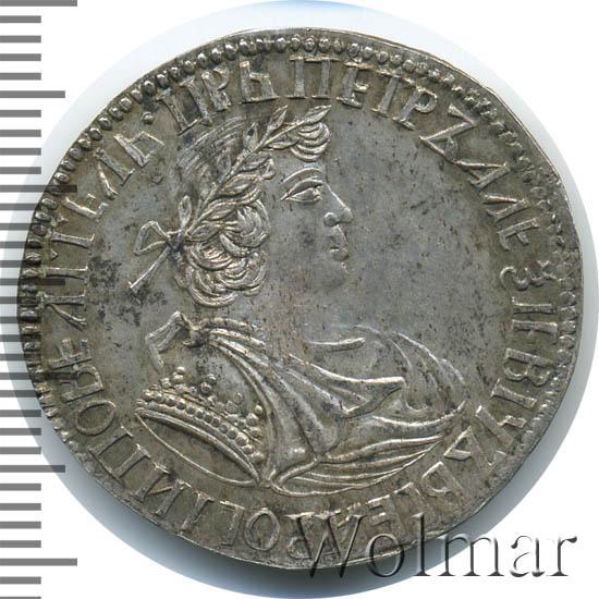 Полуполтинник 1702 г. Петр I. Новодел. Серебро