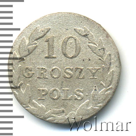 10 грошей 1828 г. FH. Для Польши (Николай I).