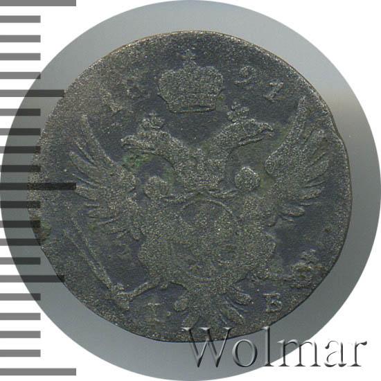5 грошей 1821 г. IB. Для Польши (Александр I).