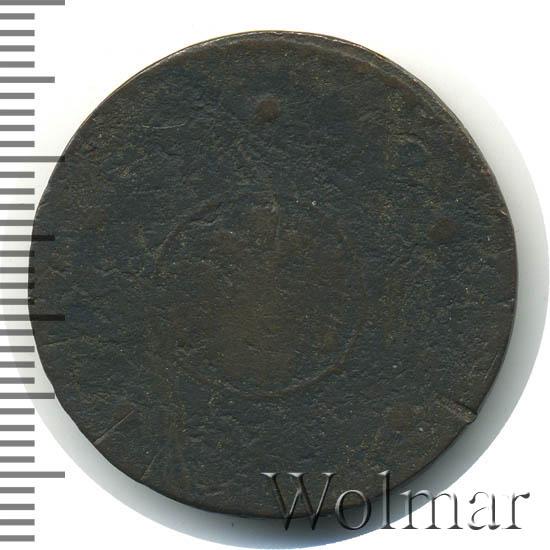 5 копеек 1723 г. Петр I Год сверху вниз