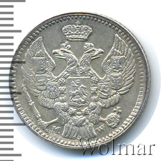20 копеек - 40 грошей 1850 г. MW. Русско-Польские (Николай I) Бант двойной