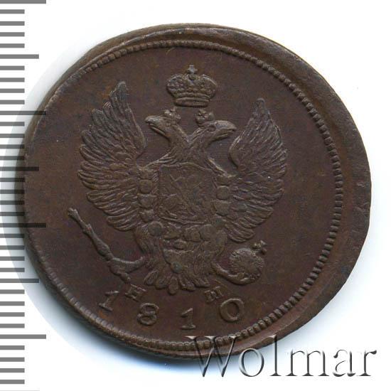2 копейки 1810 г. ЕМ НМ. Александр I Екатеринбургский монетный двор. Венок широкий