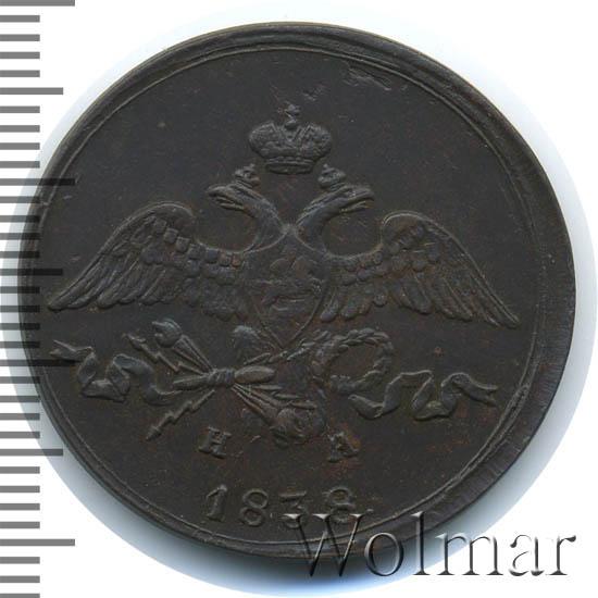 2 копейки 1838 г. ЕМ НА. Николай I. Екатеринбургский монетный двор