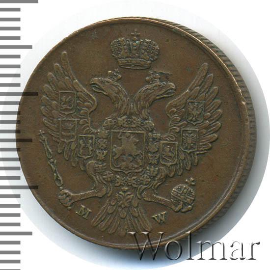 3 гроша 1839 г. MW. Русско-Польские (Николай I) Хвост орла веером