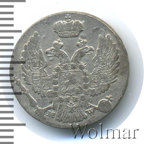 10 грошей 1837 г. MW. Русско-Польские (Николай I) Св. Георгий в плаще