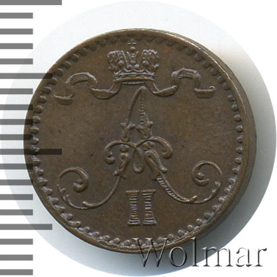 1 пенни 1866 г. Для Финляндии (Александр II).