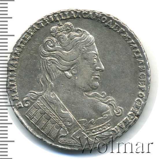 1 рубль 1734 г. Анна Иоанновна Без броши на груди. Завиток волос за ухом