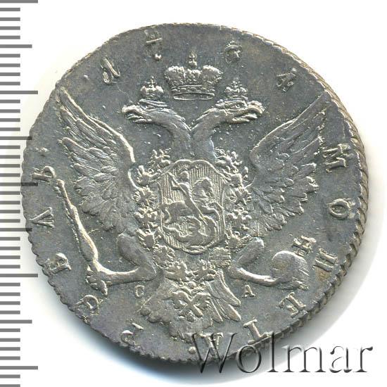 1 рубль 1764 г. СПБ СА. Екатерина II. Инициалы минцмейстера СА