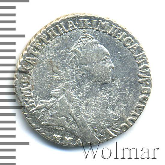 Гривенник 1769 г. ММД. Екатерина II. Красный монетный двор