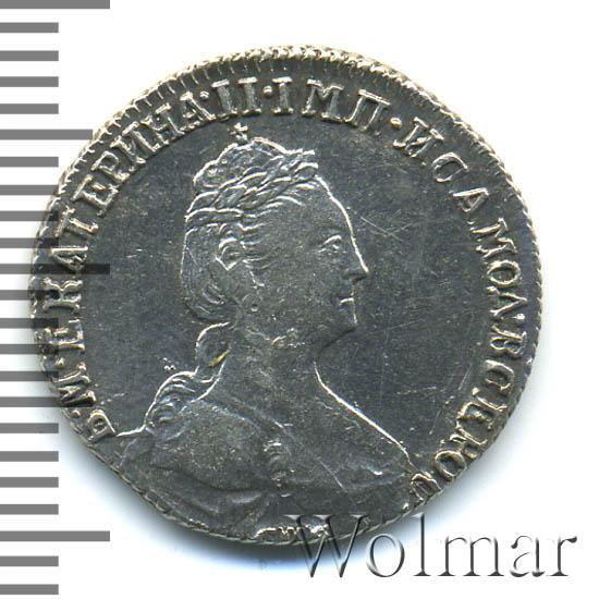 15 копеек 1778 г. СПБ. Екатерина II. ...ВСЕРОС