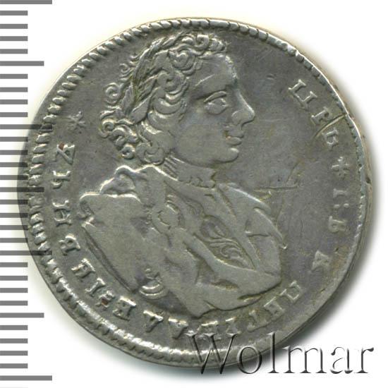 Тинф 1707 г. I L. Для Речи Посполитой (Петр I) Год арабский