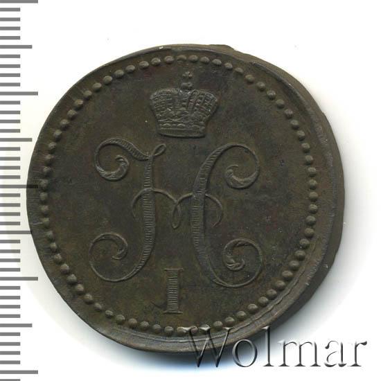 2 копейки 1842 г. ЕМ. Николай I. Екатеринбургский монетный двор