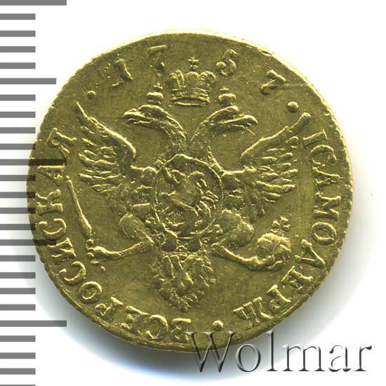 1 червонец 1757 г. СПБ Ю. Елизавета I. Орел на реверсе