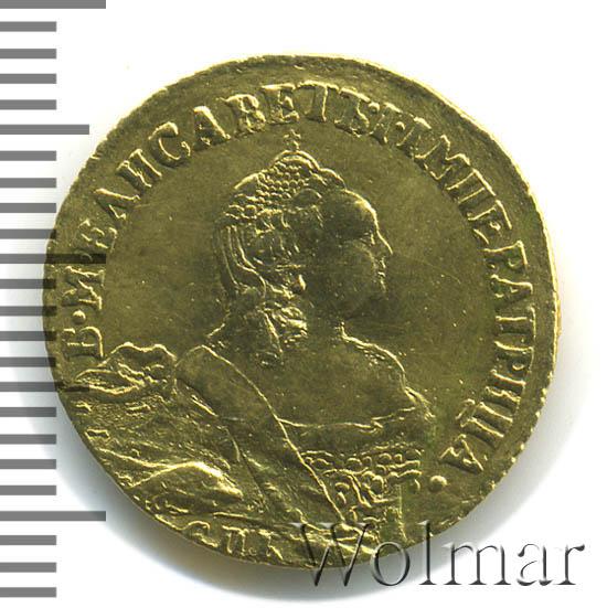 1 червонец 1757 г. СПБ Ю. Елизавета I Орел на реверсе