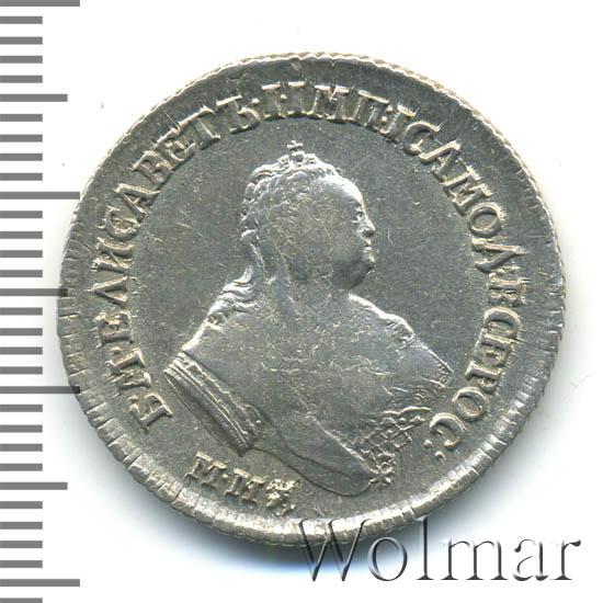 Полуполтинник 1753 г. ММД IП. Елизавета I.