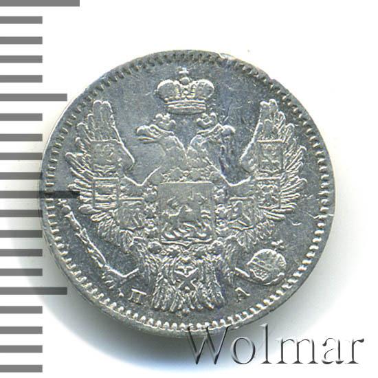 5 копеек 1849 г. ЕМ. Николай I Тиражная монета
