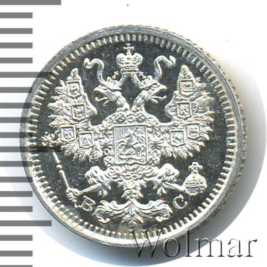 5 копеек 1914 г. СПБ ВС. Николай II