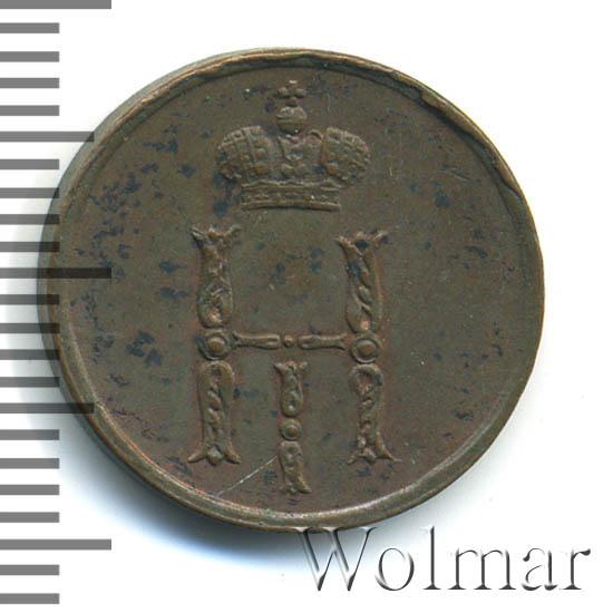 Денежка 1851 г. ЕМ. Николай I Екатеринбургский монетный двор