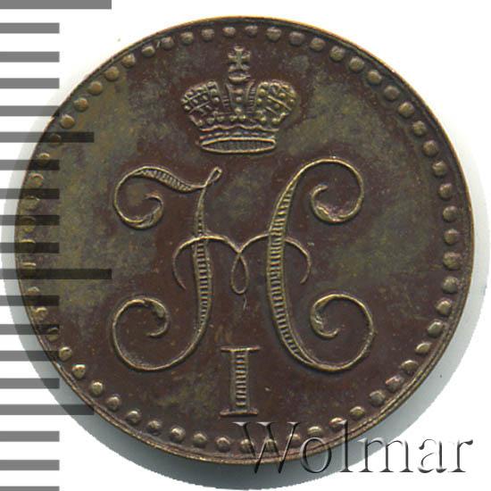 1/4 копейки 1840 г. ЕМ. Николай I. Екатеринбургский монетный двор. Новодел