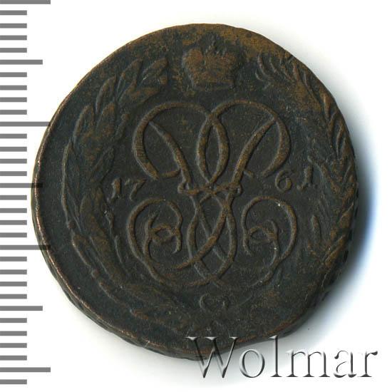 1 копейка 1761 г. Елизавета I