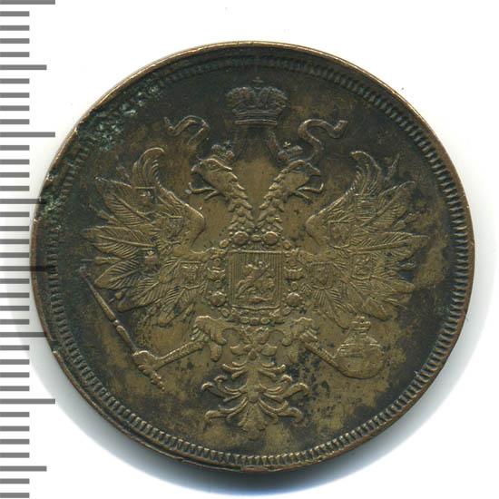 3 копейки 1867 г. ЕМ. Александр II Старый тип