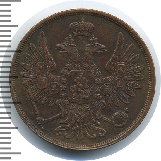 2 копейки 1856 г. ВМ. Александр II. Варшавский монетный двор. Цифра