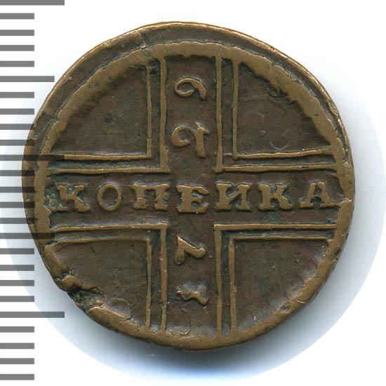 1 копейка 1729 г. МОСКВА. Петр II. Москва. Конь вздыблен