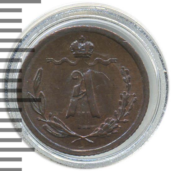 1/4 копейки 1884 г. СПБ. Александр III.