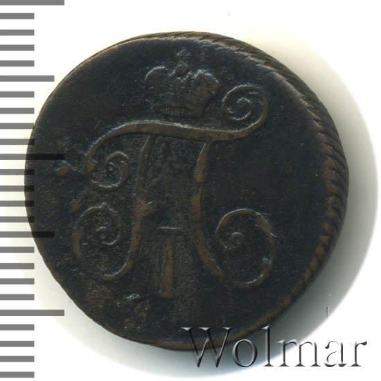 Деньга 1797 г. КМ. Павел I. Сузунский монетный двор