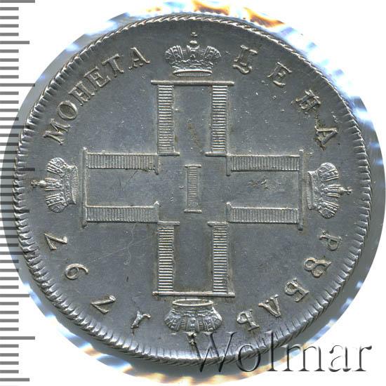 1 рубль 1797 г. СМ ФЦ. Павел I Тиражная монета