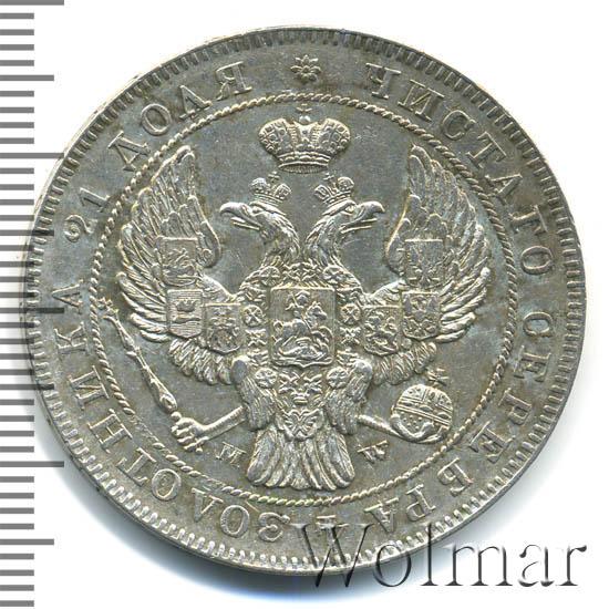 1 рубль 1843 г. MW. Николай I. Варшавский монетный двор. Хвост орла веером. Венок 8 звеньев