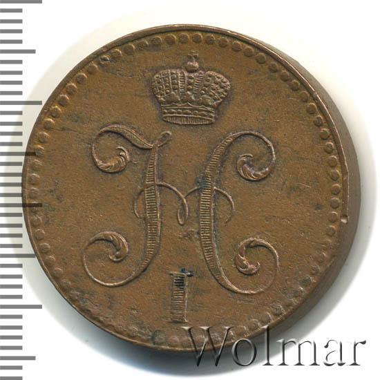 2 копейки 1840 г. СПМ. Николай I Ижорский монетный двор