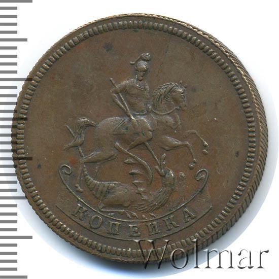 1 копейка 1757 г. ММД. Елизавета I. Орел в облаках. Красный монетный двор