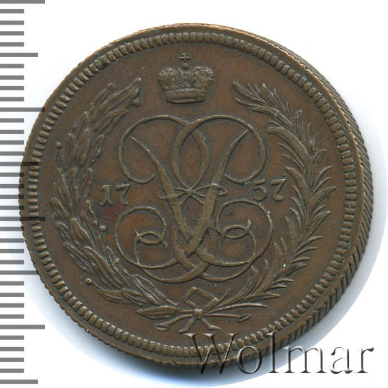 1 копейка 1757 г. ММД. Елизавета I Орел в облаках. Красный монетный двор