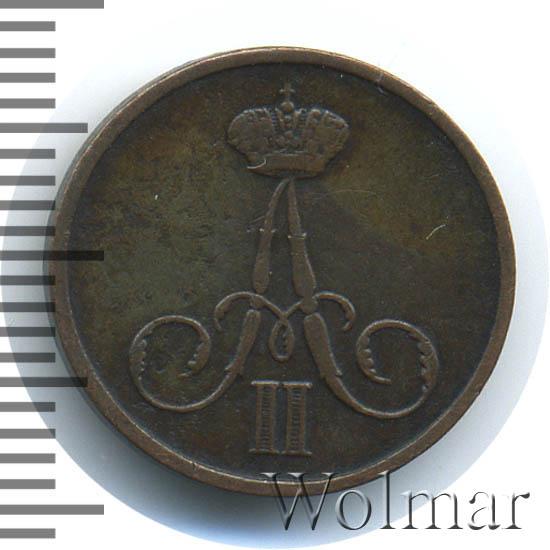 Денежка 1859 г. ЕМ. Александр II Екатеринбургский монетный двор. Корона уже