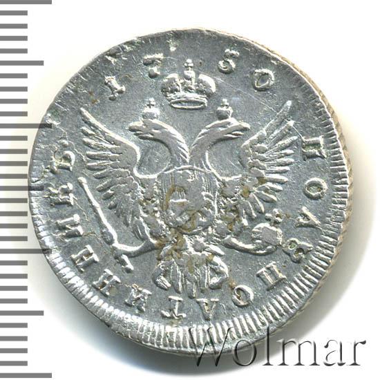 Полуполтинник 1750 г. ММД. Елизавета I.