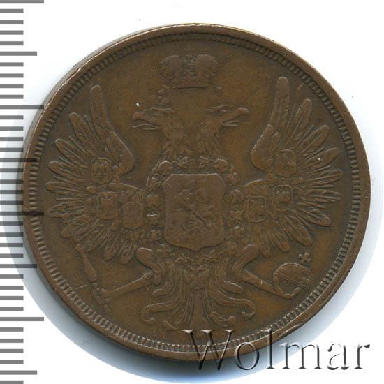 3 копейки 1852 г. ЕМ. Николай I Екатеринбургский монетный двор
