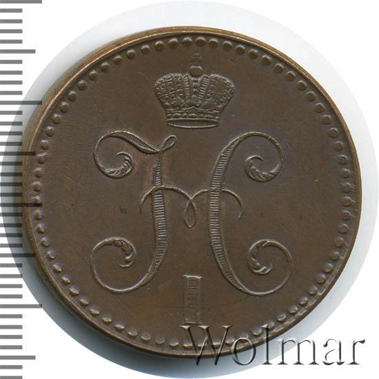 2 копейки 1843 г. СПМ. Николай I. Ижорский монетный двор