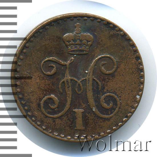 1/4 копейки 1841 г. СПМ. Николай I. Ижорский монетный двор