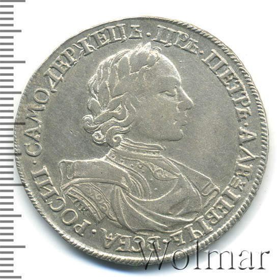 1 рубль 1718 г. OK L. Петр I Портрет в латах. Арабески на груди. Голова малая.