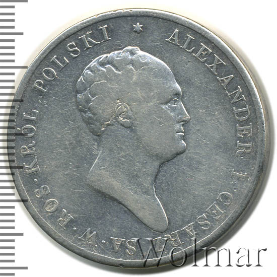 10 злотых 1824 г. IB. Для Польши (Александр I).
