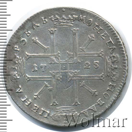 1 рубль 1725 г. Петр I Портрет в античных доспехах.