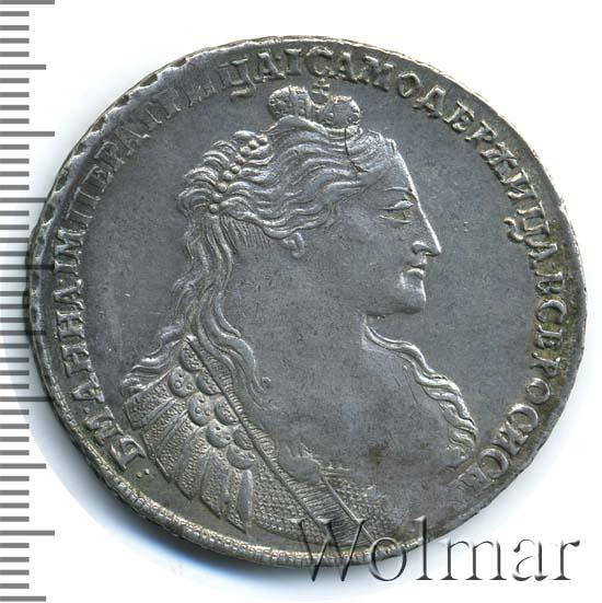 1 рубль 1737 г. Анна Иоанновна. Тип года. Без кулона на груди