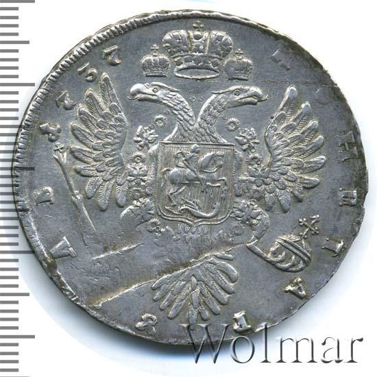 1 рубль 1737 г. Анна Иоанновна Тип года. Без кулона на груди