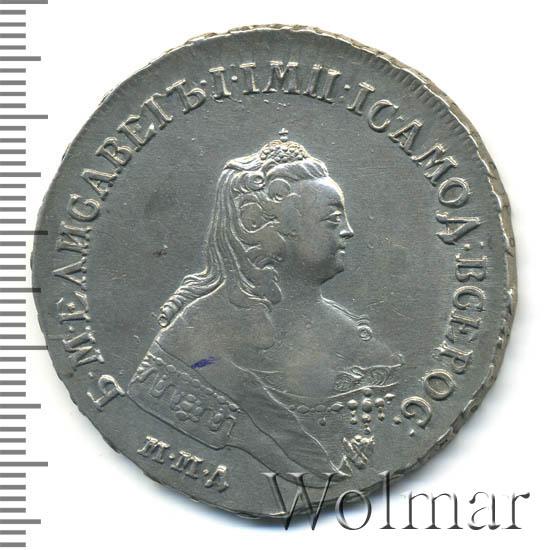 1 рубль 1754 г. ММД IП. Елизавета I. Красный монетный двор. Орденская лента узкая. Инициалы минцмейстера IП