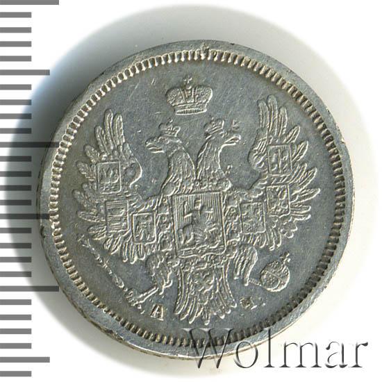 20 копеек - 40 грошей 1843 г. MW. Русско-Польские (Николай I)