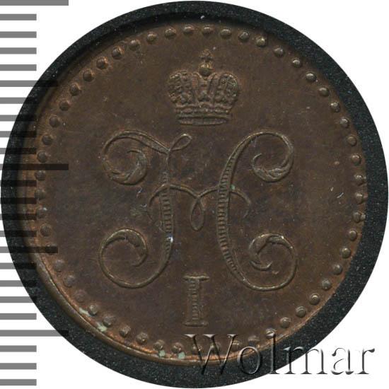 1/2 копейки 1842 г. СПМ. Николай I Ижорский монетный двор