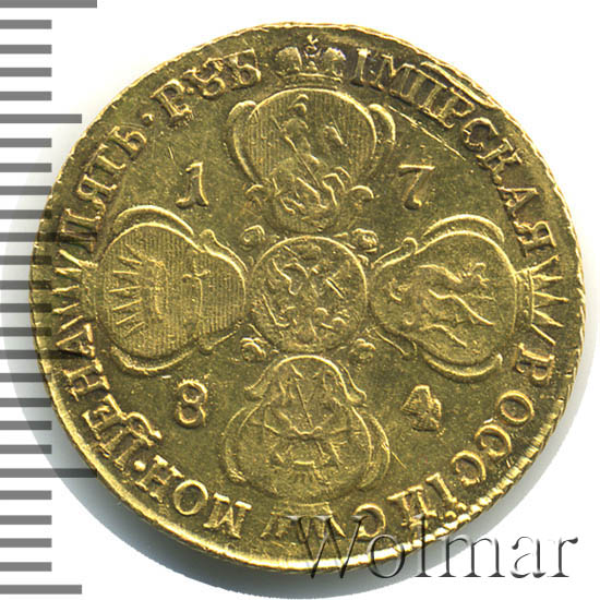 5 рублей 1784 г. СПБ. Екатерина II.
